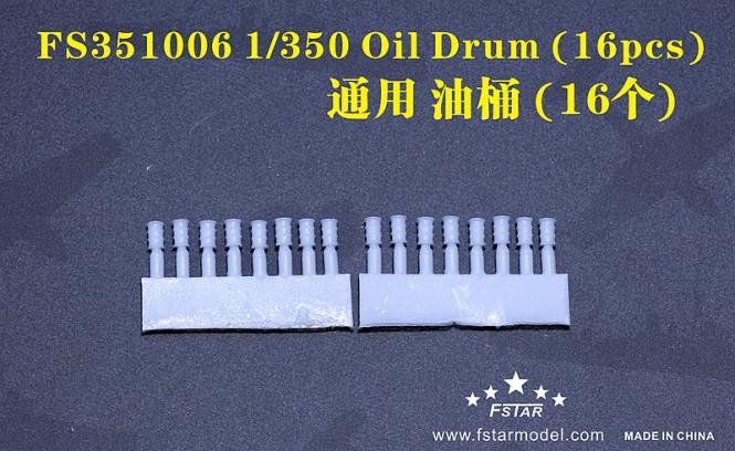 Oil Drum (resin, 16 pcs)