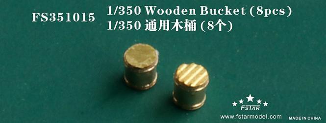 Wooden Bucket (8 pcs)