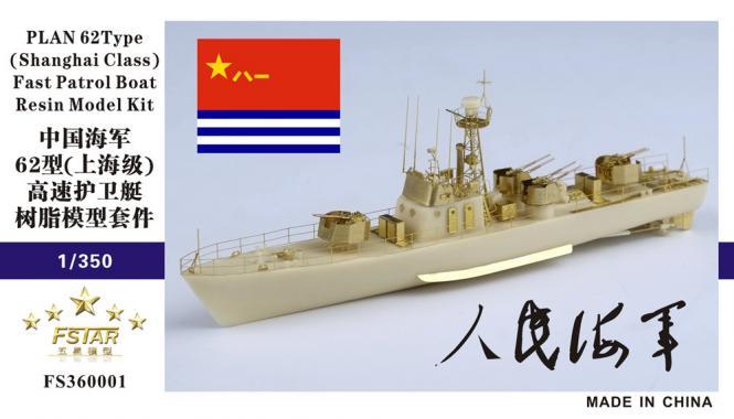 PLAN 62 Type (Shanghai Class) Fast Patrol Boat