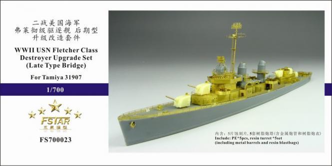 USS Fletcher Class for Tamiya 31907