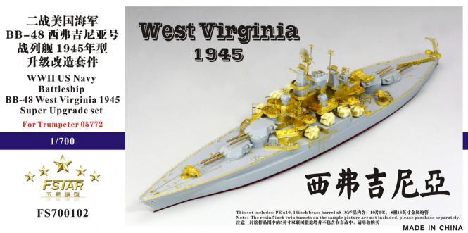 USS West Virginia BB-48 1945 Super upgrade set