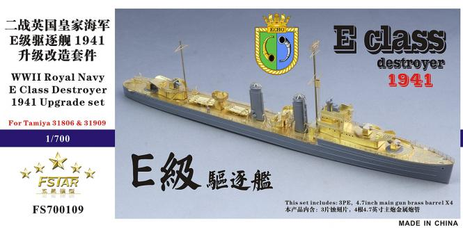 WWII Royal Navy E-Class Destroyer 1941 upgrade set