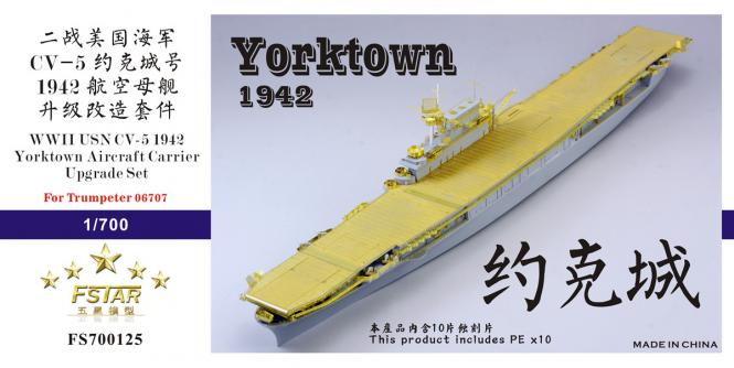 WWII USS Yorktown CV-5 1942 Aircraft Carrier upgrade set