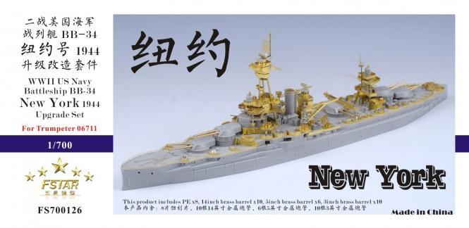 WWII USS New York BB-34 1944 upgrade set