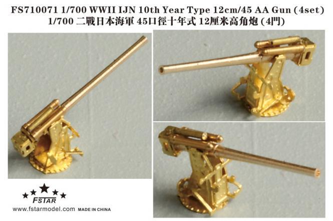 WWII IJN 10th Year Type 12cm/45AA Gun (x4)