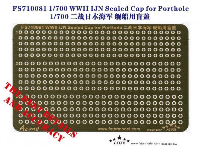 WWII IJN Sealed Cap for Porthole