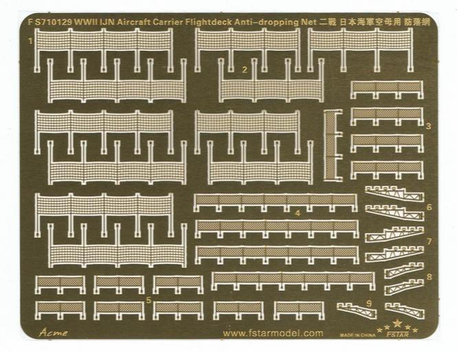 WWII IJN Aircraft Carrier Flightdeck Anti-Dropping Net