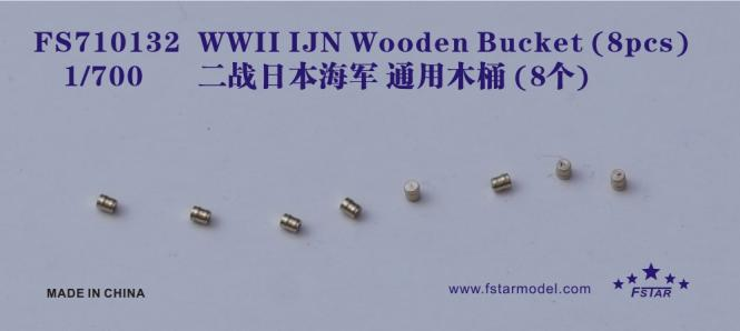 IJN Wooden Bucket (x8)