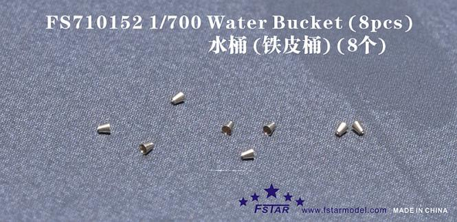 Water Bucket (x8)