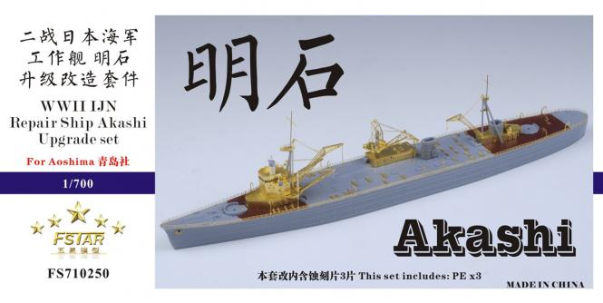 IJN Repair Ship Akashi upgrade set