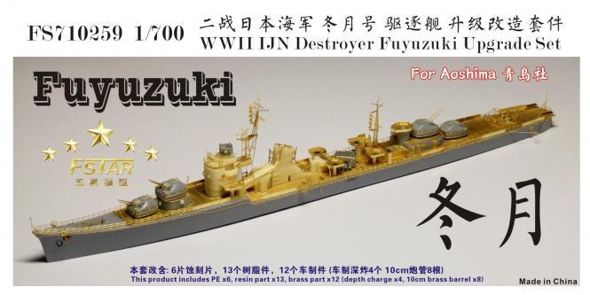 WWII IJN Destroyer Fuyuzuki upgrade set for Aoshima