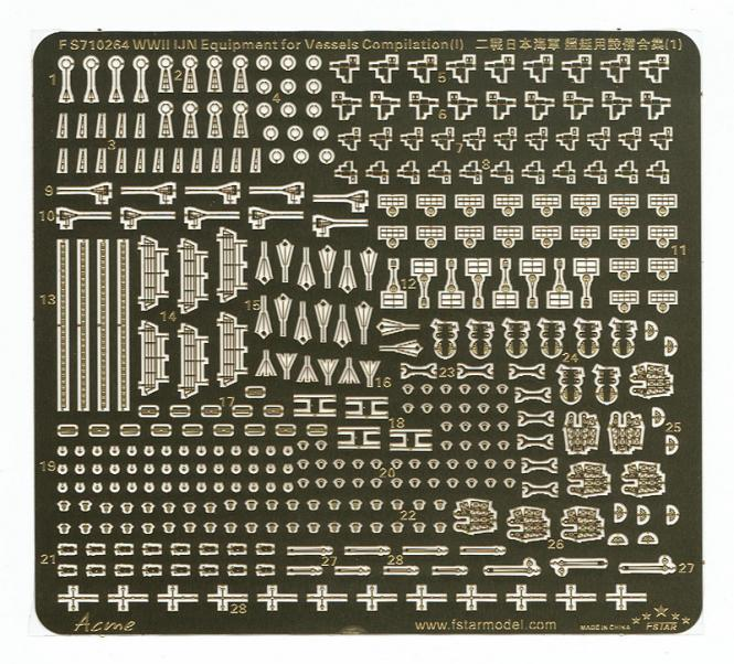 WWII IJN Equipment for Vessels Compilation I