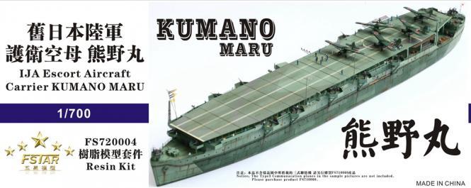 IJA Escort Aircraft Carrier Kumano Maru