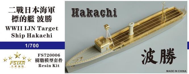 WWII IJN Zielschiff Hakachi