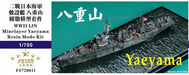 WWII IJN Minenleger Yaeyama