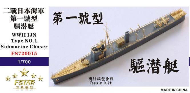 WWII IJN Type No.1 Submarine Chaser