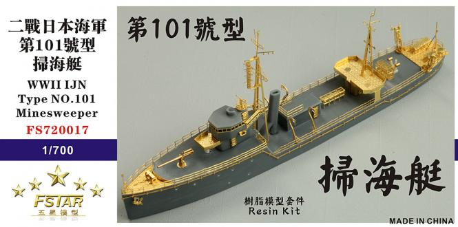 WWII IJN Type No.101 Minesweeper