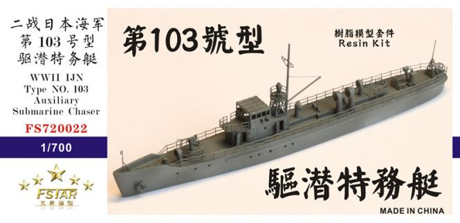 WWII IJN Type No.103 Auxiliary Submarine Chaser