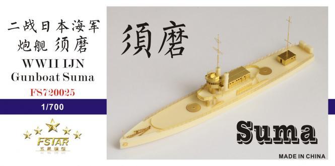 WWII IJN Gunboat Suma