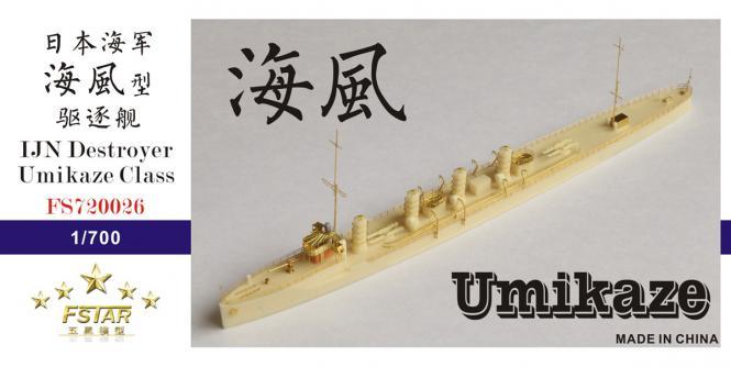 IJN Destroyer Umikaze class