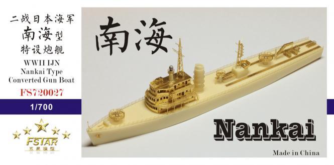 WWII IJN Nankai Type Converted Gun Boat