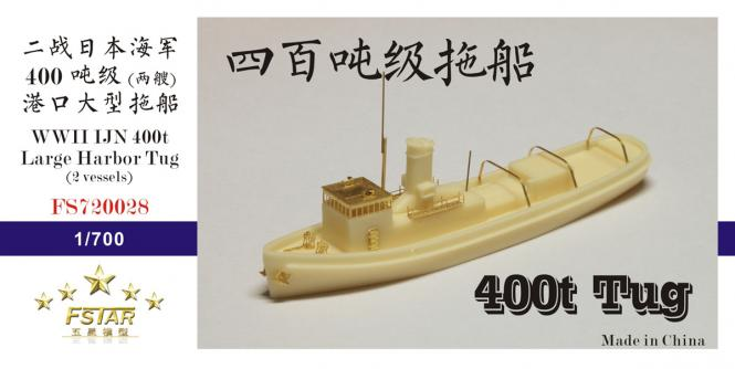 WWII IJN 400t Large Harbor Tug (2 vessels)