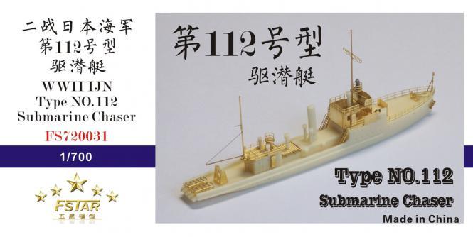 WWII IJN Type No.112 Submarine Chaser
