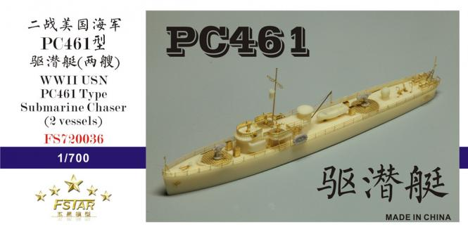 WWII USN PC461 Type Submarine Chaser (2 vessels)