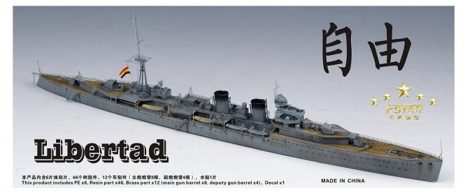 Libertad Spanish Navy Light Cruiser
