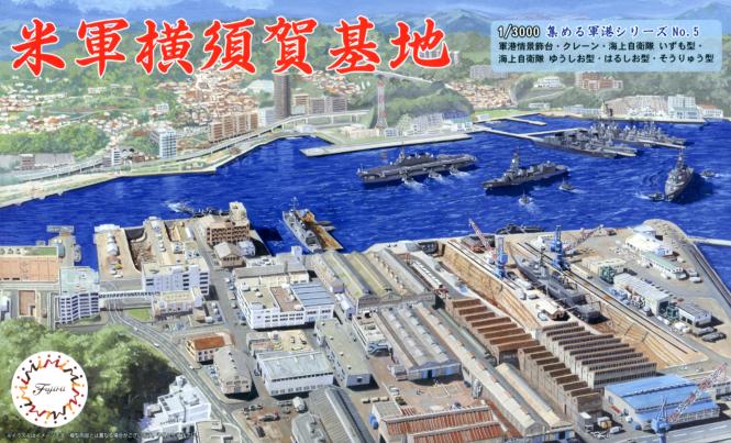 1/3000 U.S. Yokosuka Naval Base