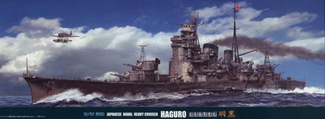 IJN Haguro Heavy Cruiser