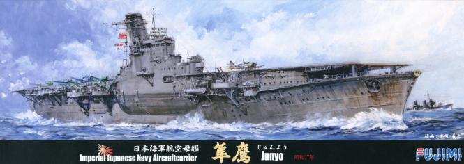 Junyo IJN Aircraft Carrier 1942