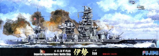 ISE IJN Battleship 1941