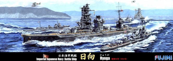 Hyuga IJN Battleship 1941