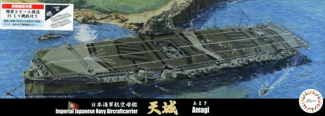 IJN Amagi Aircraft Carrier