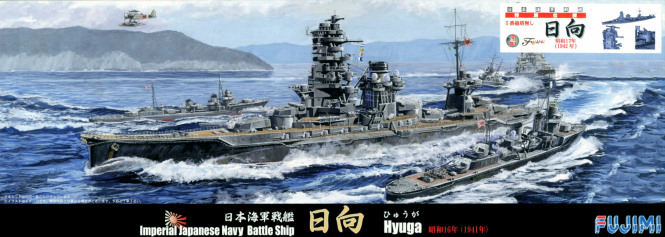IJN Battleship Hyuga (1942/without No. 5 Turret)
