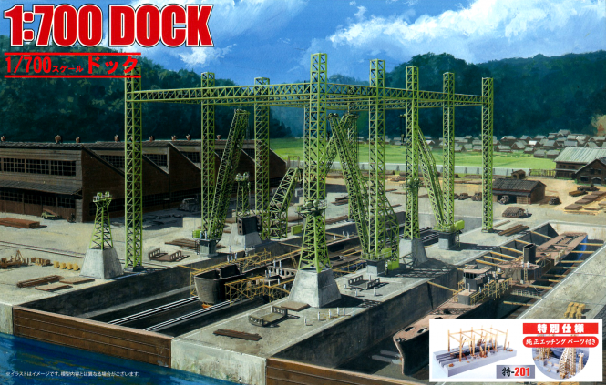 1/700 Dock Special Version (with Photo-Etched Parts)