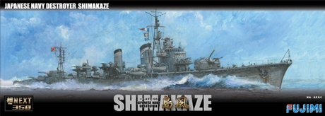 Japanese Navy Destroyer Shimakaze