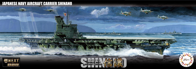 IJN Aircraft Carrier Shinano