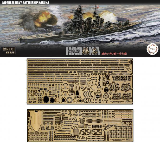 1/700 Warship Next IJN Battleship Haruna 1944 Operation Sho-1 Special Version (with Photo-Etched Parts)