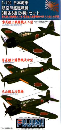 IJN Aircraft Plane Su /G-up 46