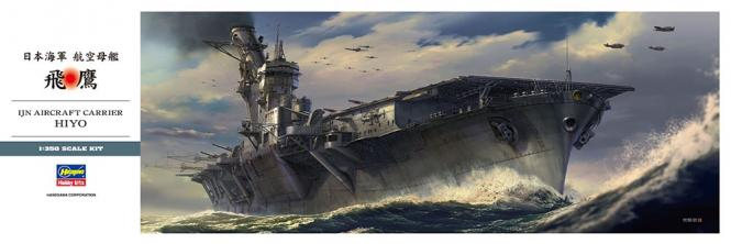 IJN Aircraft Carrier Hiyo