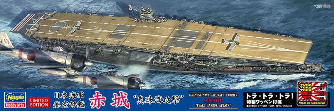 "IJN Aircraft Carrier Akagi ""Attack on Pearl Harbor"""
