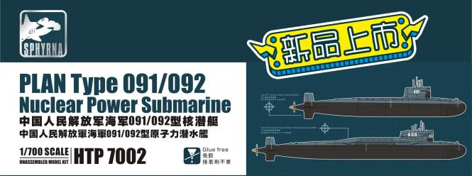 PLAN Type 091 & 092 Nuclear Power Submarines