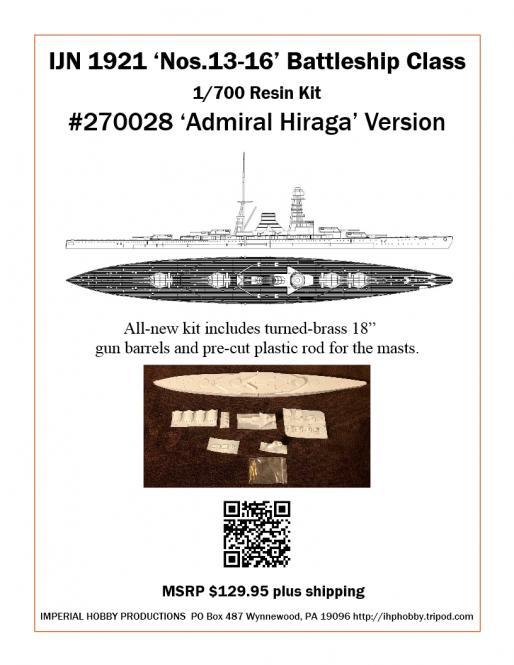 IJN No.13-16 1921 cancelled Battleship of the Japanese 8-8 plan