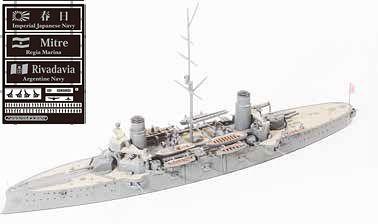 1/700 Japanese Navy 1st Class Cruiser Kasuga Limited
