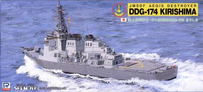 Kirishima DDG-174