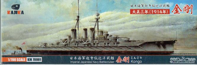 IJN Kongo 1914 Battlecruiser