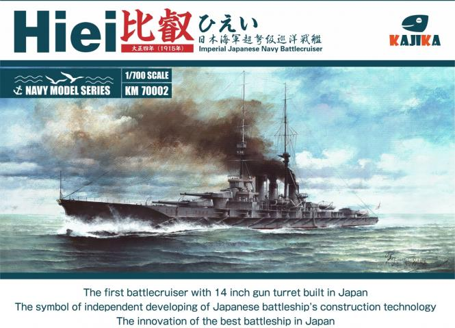 IJN Hiei 1915 Battlecruiser