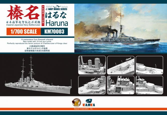 IJN Haruna 1915 Battlecruiser